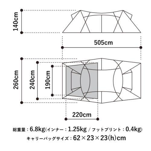 ゼインアーツ/ロガ4 DT-004