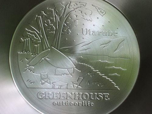 GREENHOUSEデザイン<br>Utarubeシェラカップ300