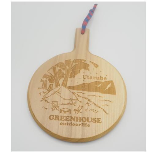 GREENHOUSEデザイン/Utarubeシェラカップリッド(木製の蓋)
