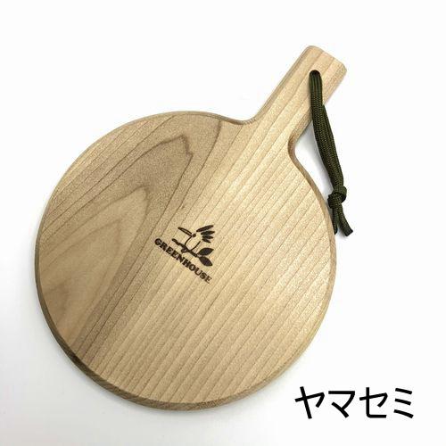 ONLINE SHOP限定  シェラカップ&モグギフトセット