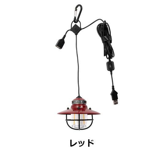 エジソンペンダントライトLED