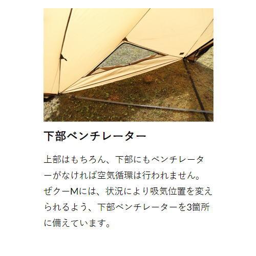 『再入荷』ゼインアーツ/ゼクーM ZEKU-M PS-003