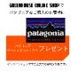 patagonia パタゴニア/ミアー・16オンス・ワイドマウスボトル・P6(473ミリリットル 真空断熱構造)