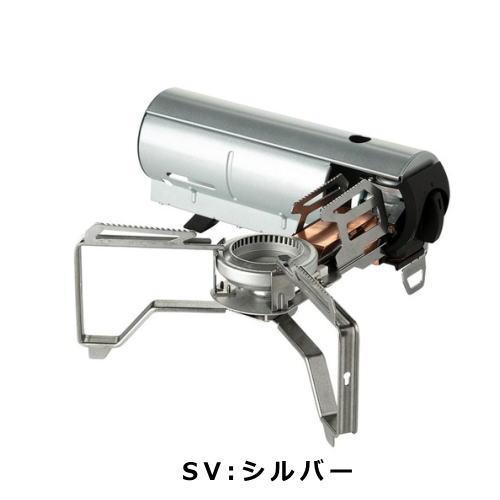 スノーピーク/HOME&CAMPバーナー GS-600