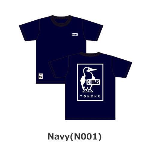 東北限定別注 チャムス東北Tシャツ CHUMS With Tohoku