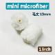 ミニ スモールマイクロファイバーローラー 1インチ 毛丈13mm