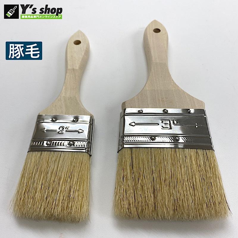 厚口 豚毛 ダスター刷毛  2インチ(50mm)  1本/12本