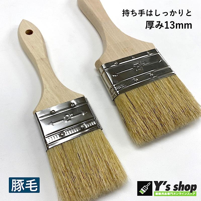 厚口 豚毛 ダスター刷毛 3インチ(70mm)  1本/12本
