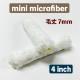 ミニ スモールマイクロファイバーローラー 4インチ 毛丈7mm