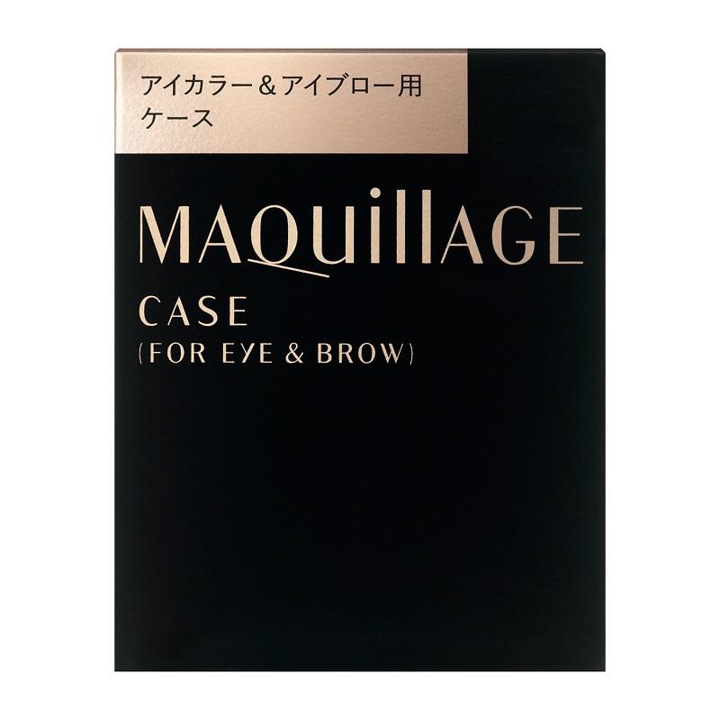 【クロネコDM便専用】資生堂 マキアージュ アイカラー&アイブロー用ケース