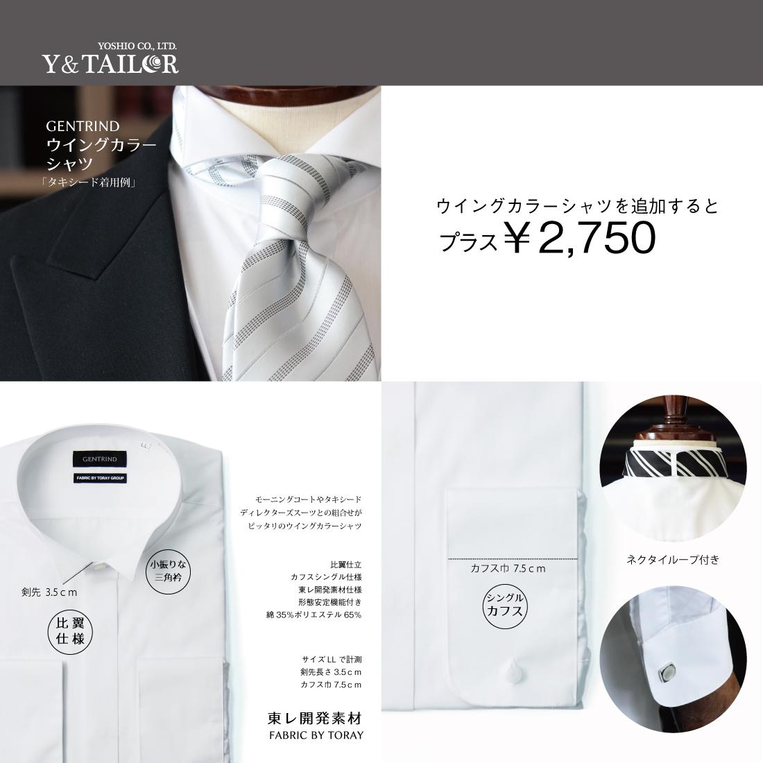 選べる 父親 モーニングセット サスペンダー チーフ カフス 手袋 に必要な物だけプラス 【S】