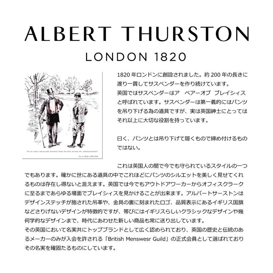 ALBERT THURSTON サスペンダー 英国製 35mm ヘリンボーン柄 ブラウン