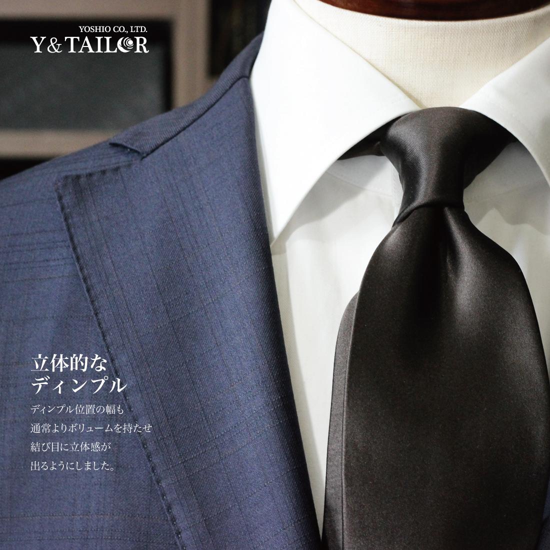 ネクタイ シルク サテン ディープカラー 2colors