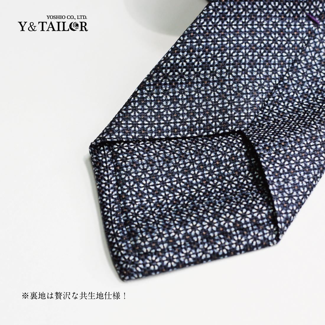 ネクタイ イタリアンシルク ブルー 小花総柄