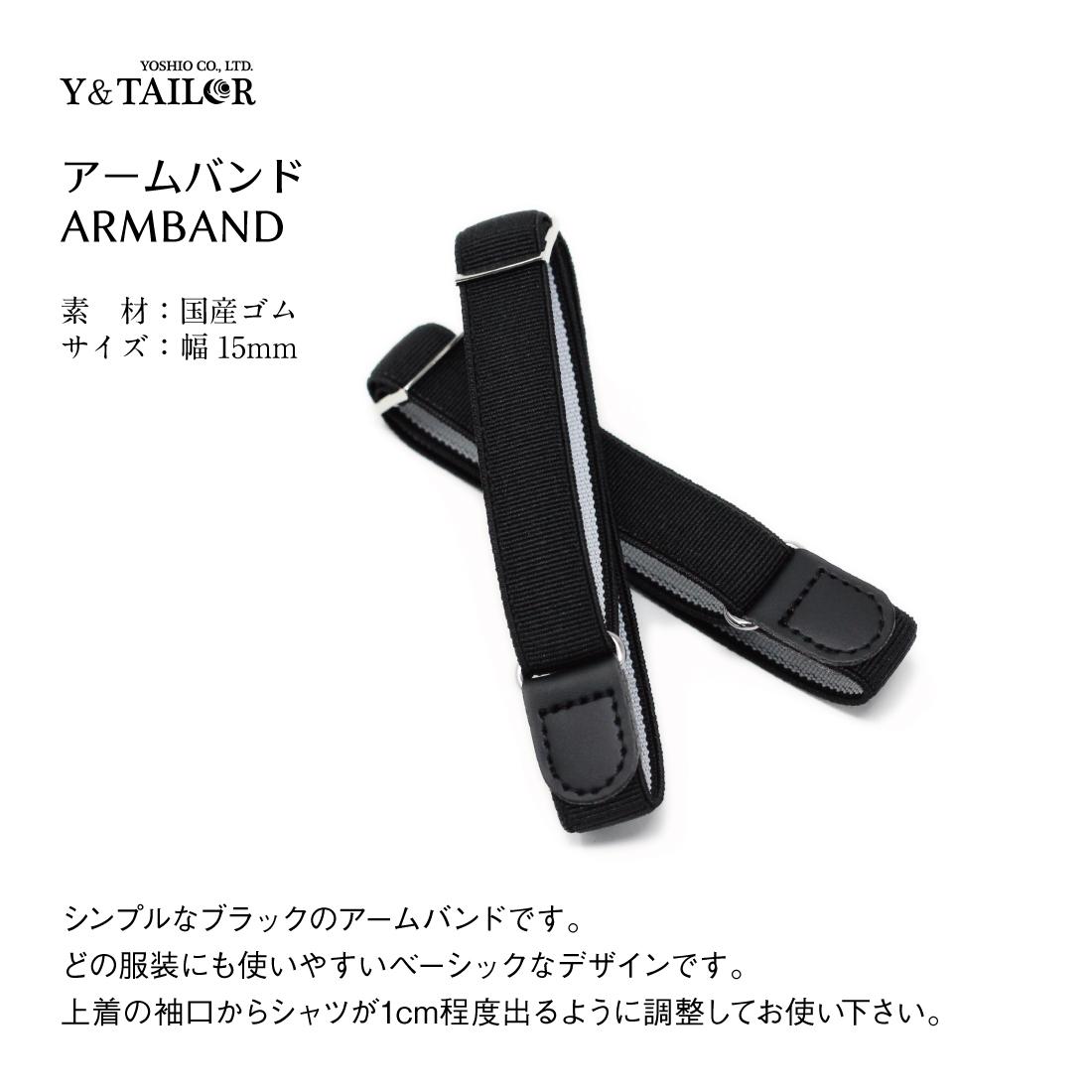 フォーマルセット サスペンダー カフス アームバンド ハイグレード 3点 セット【J-EX】