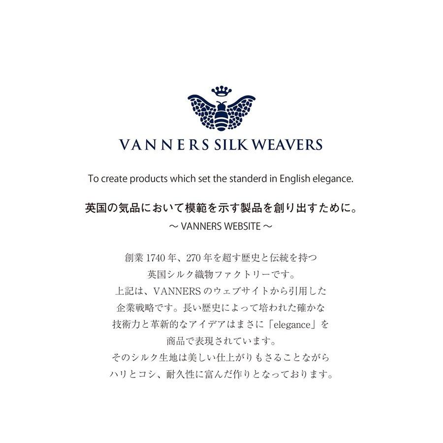 VANNERS カフスボタン シルク 無地 千鳥格子 6colors