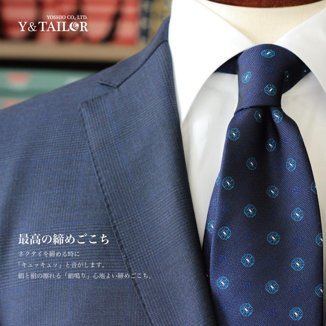 ネクタイ シルク バスケット織 小紋 2colors