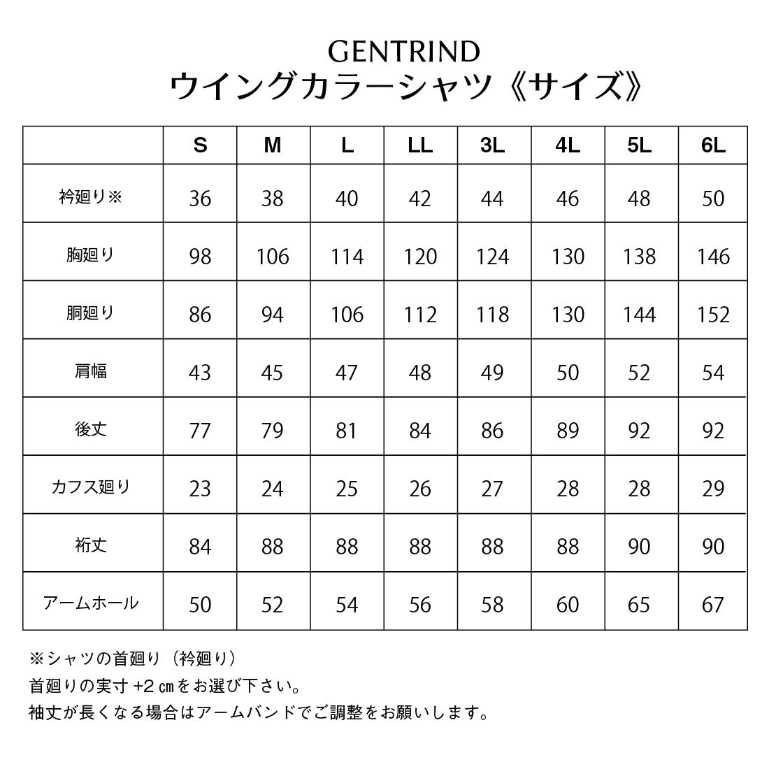 選べる 新郎 タキシードセット サスペンダー チーフ カフス 手袋 に必要な物だけプラス 【Q】