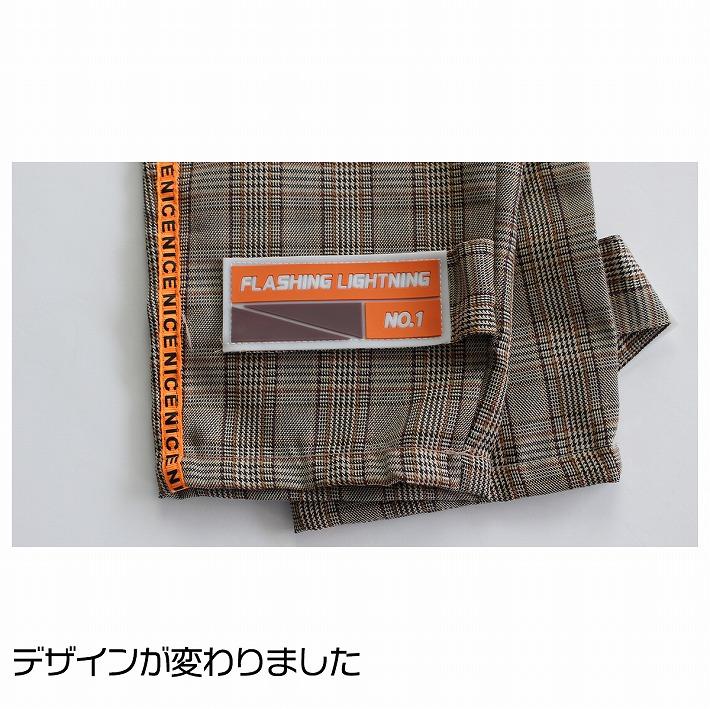 キッズダンス衣装におすすめ☆上品なグレンチェックセットアップ