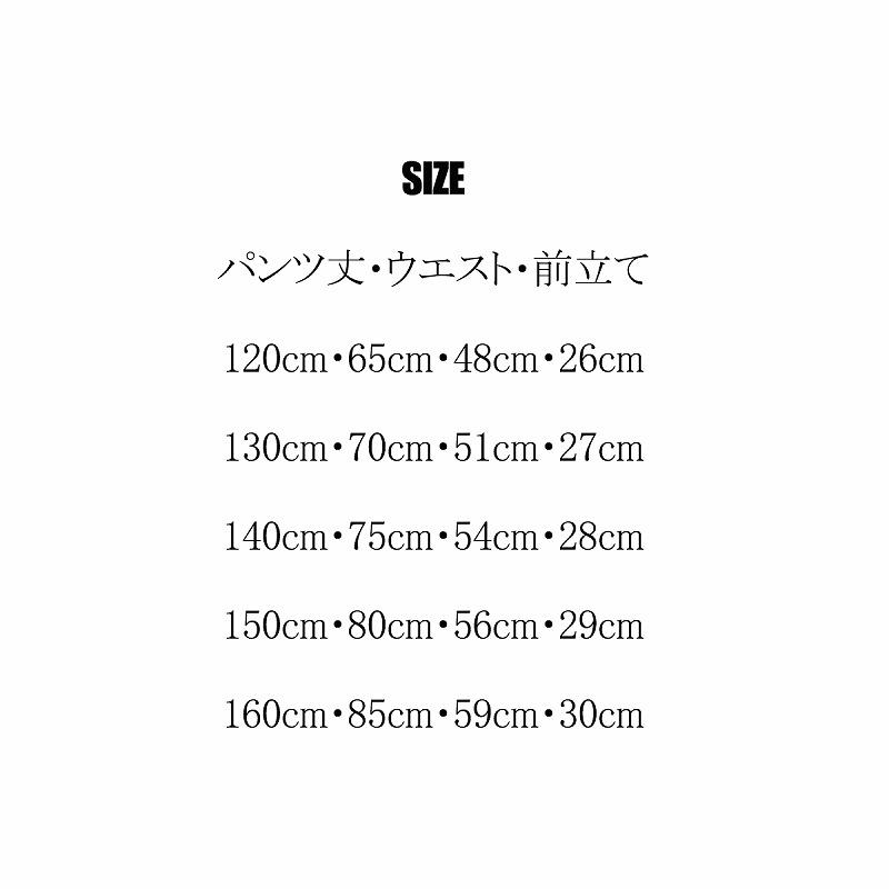 【ホワイトのみ】サイドライン10分丈レギンスパンツ