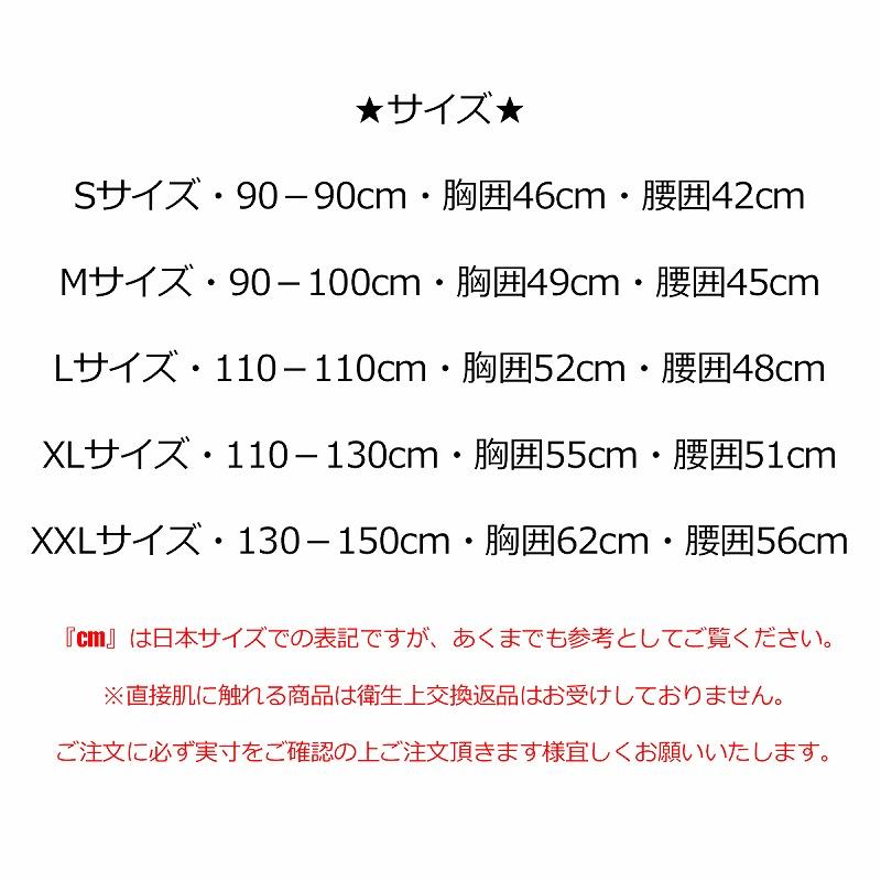 【レッド100~110cmのみ】夏らしいポップカラー!ビックリボンビキニセット