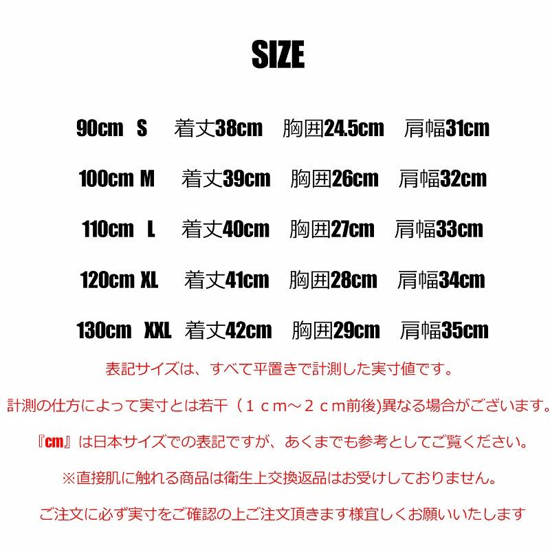 【110cmのみ】可愛いヘアアクセ付き☆ボーダーラッシュガード3点セット