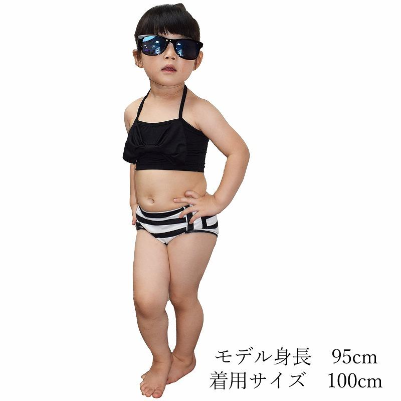 【100cmのみ】大人っぽく☆フロントリボンビキニセット