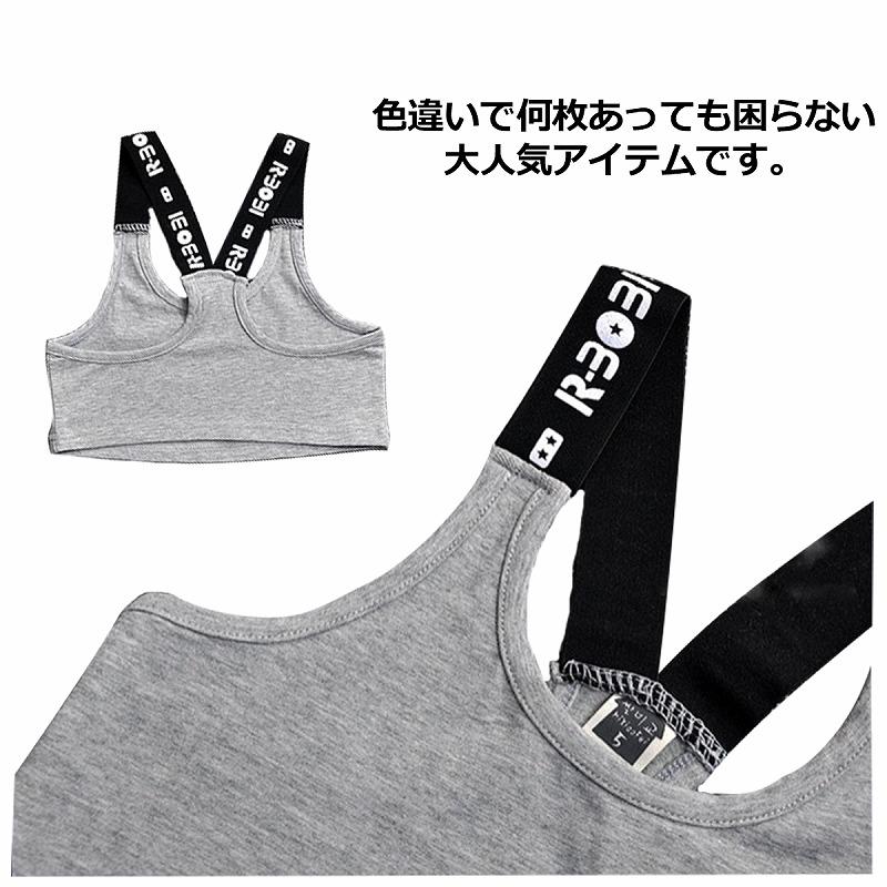 【110cmグレーのみ】肩ゴムホワイトロゴブラトップ