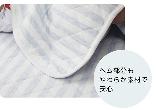 やわらか ニット ボーダー ベビーケット 100×140cm グレー 綿100% 洗える ベビーケット タオルケット コットン100% 代引き不可