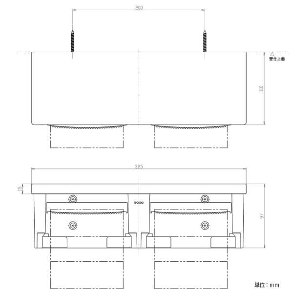 TOTO 紙巻器(2連、樹脂製)パステルアイボリー YH650#SC1 トートー 受注生産品 納期目安2週間以上