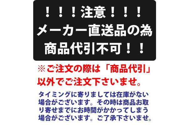【代金引換不可】【送料無料】フォーエバー 包丁 櫻セラミック包丁140mm黒刃両刃 RB-14B