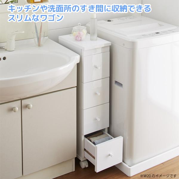 スリムワゴン 幅30cm キャスター付 4段タイプ コンセント付 隙間収納 キッチン 洗面所のすき間収納に ※代金引換不可