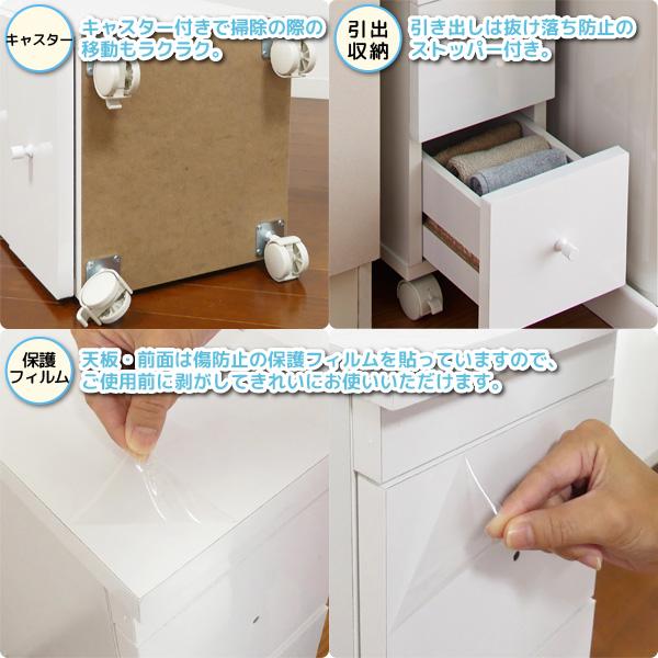 スリムワゴン 幅25cm キャスター付き 4段 コンセント付き 隙間収納 キッチン 洗面所のすき間収納に ※代金引換不可