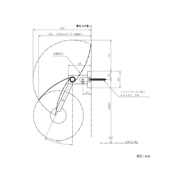 TOTO 紙巻器(鏡面タイプ)YH408R トートー