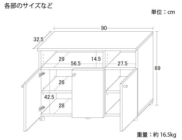 キッチンワゴン キャスター付き 両面対応収納スペース付き ダイニングワゴン 日本製 ※代金引換不可