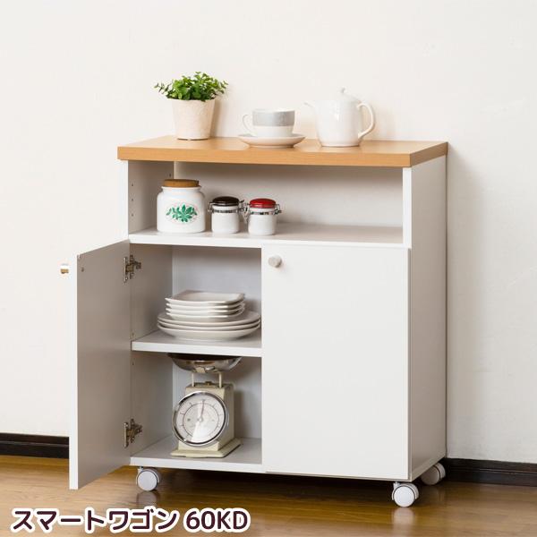 キッチンワゴン キャスター付き 両面対応収納スペース付き ダイニングワゴン 日本製 代金引換不可