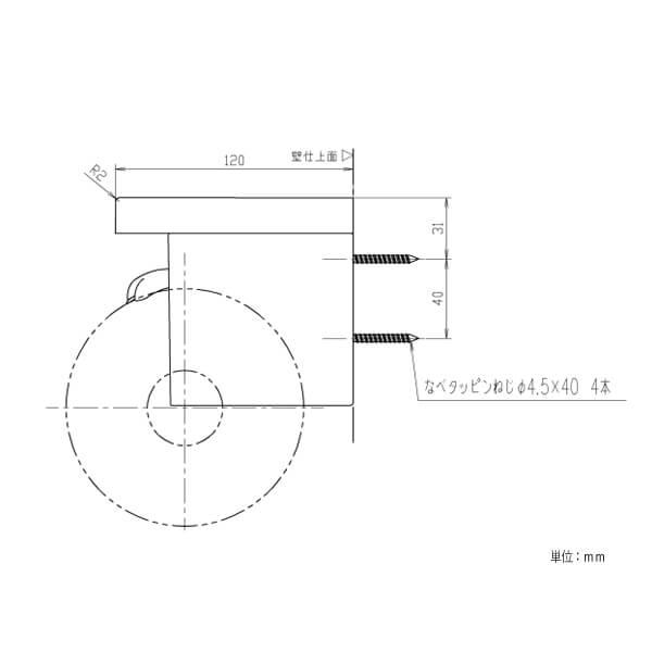 TOTO 棚付紙巻器(2連、木目棚)ホワイト YH600FMR#NW1 トートー