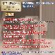 アルインコ 低温貯蔵庫 LWA-10L 玄米・野菜 保管庫 米っとさん 5俵 / 10袋 玄米の保管 野菜の保存 配送・搬入・据付費込 ※代引き不可