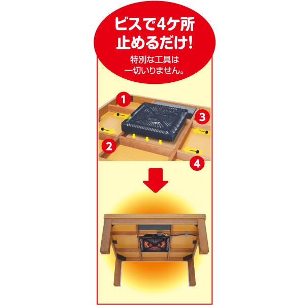 メトロ電気工業 U字形石英管こたつヒーター MSU-501H(K)ユアサこたつ推奨機器