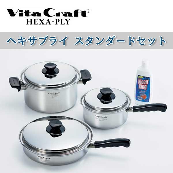 【ビタクラフト 鍋】 VitaCraft HEXA-PLY ビタクラフト ヘキサプライ スタンダードセット 915