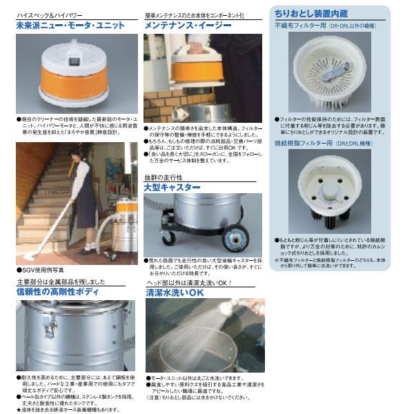 【代金引換不可】【工業用 掃除機】 スイデン Gクリーン 万能型クリーナー 万能型掃除機 SGV-110A【業務用掃除機】