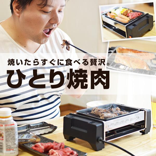 人 焼肉 1 ぼっち最高!カウンター席で食べる東京で一人焼肉ができるお店