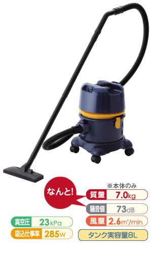 【代金引換不可】【送料無料】【工業用 掃除機】 スイデン 乾湿両用型クリーナー(乾湿両用型掃除機) SAV-110R 軽量・コンパクトで持ち運びに便利 【ハイパワー】