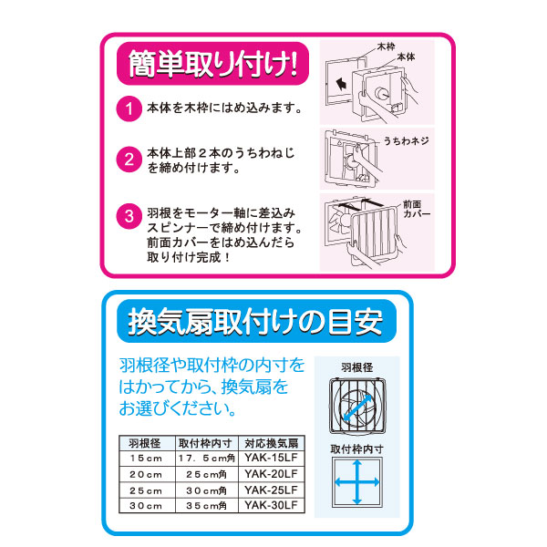 YUASA(ユアサ) 一般台所用換気扇 フィルター付き YAK-30LF【送料無料】※引き紐式