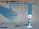 ユアサプライムス YUASA 消臭 サーキュレーター YCL-DJ189BFR 3D 立体首振り 8の字 真上 DCモーター イオニシモ搭載