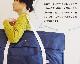 soro-ne お昼寝布団用バッグ KY-SB75NV(ネイビー) (保育園 幼稚園の送り迎え 旅行 帰省の持ち運び用 家庭での収納用に) ※代引き不可