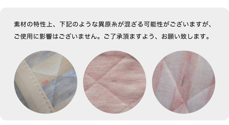やわらか ニット ボーダー ベビー 敷きパッド 60×90cm ブルー 綿100% 洗える ベビーケット タオルケット コットン100% 代引き不可
