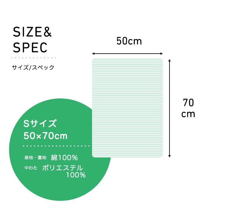 やわらか ニット ボーダー ベビーケット 50×70cm ピンク 綿100% 洗える ベビーケット タオルケット コットン100% 代引き不可
