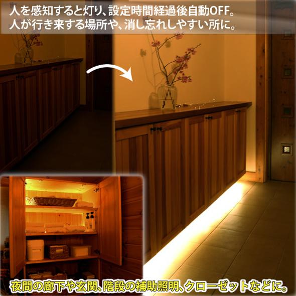 #haruru(はるる) 〔AC電源〕〔人感・明暗センサー〕〔3m〕かんたんに貼れるLEDテープ6 YHL-300YM 【送料無料】