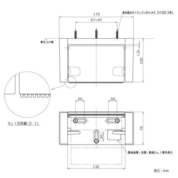 TOTO 紙巻器(1連、樹脂製)ホワイトグレー YH51R#NG2 トートー